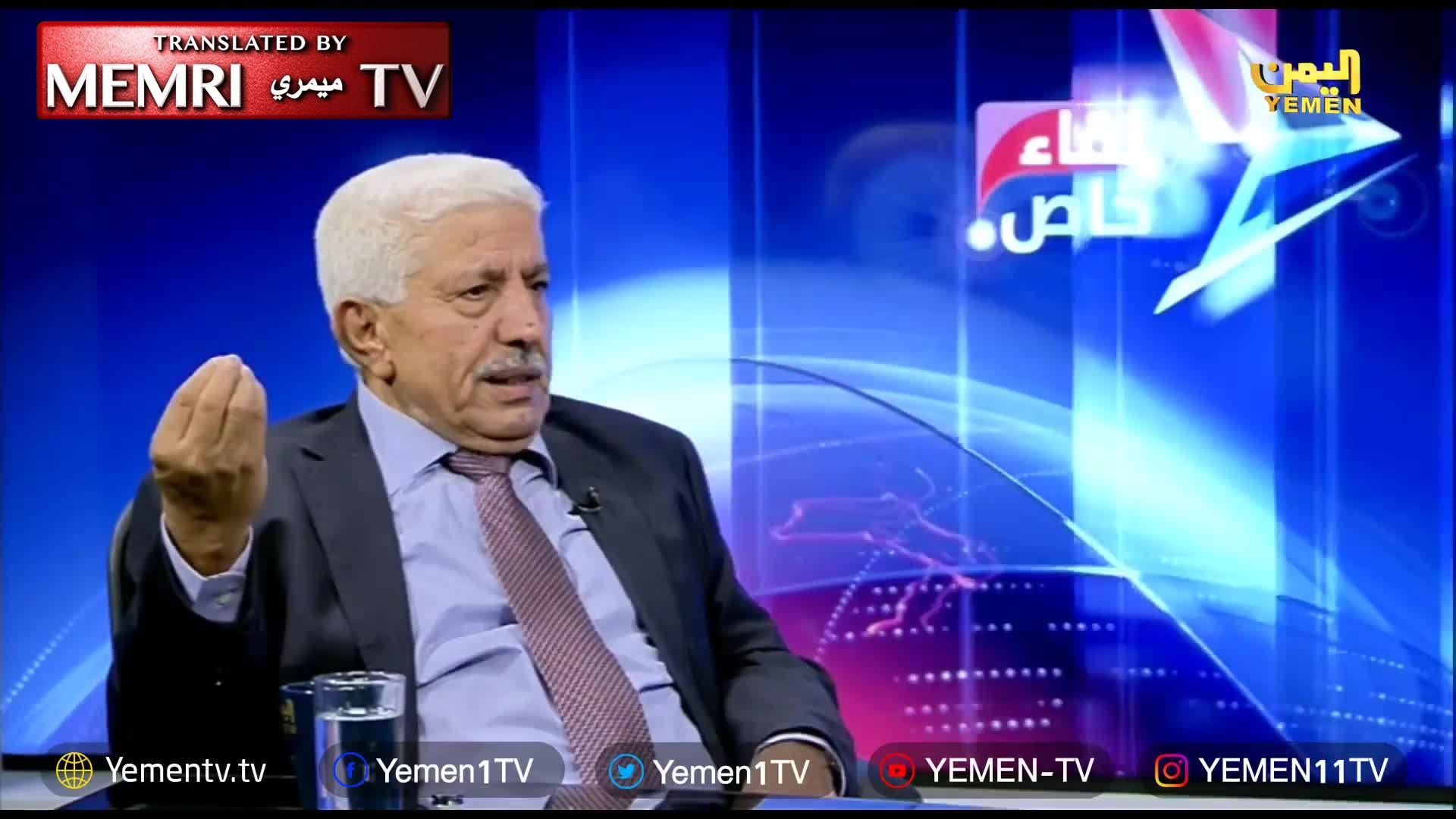 Yemeni Health Minister Nasser Ba'aom: Unless We Stop Iran, the Shiite Crescent Will Become a Full Moon